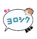 あゆみ専用ふきだし(個別スタンプ:10)