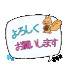 あゆみ専用ふきだし(個別スタンプ:11)