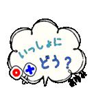 あゆみ専用ふきだし(個別スタンプ:12)