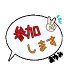 あゆみ専用ふきだし(個別スタンプ:13)