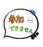 あゆみ専用ふきだし(個別スタンプ:14)