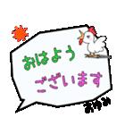 あゆみ専用ふきだし(個別スタンプ:17)