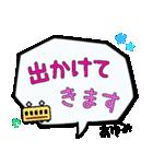 あゆみ専用ふきだし(個別スタンプ:18)