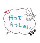 あゆみ専用ふきだし(個別スタンプ:19)