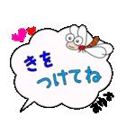 あゆみ専用ふきだし(個別スタンプ:20)