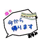 あゆみ専用ふきだし(個別スタンプ:21)