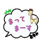 あゆみ専用ふきだし(個別スタンプ:22)