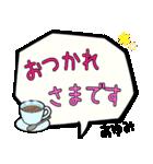 あゆみ専用ふきだし(個別スタンプ:24)