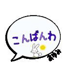 あゆみ専用ふきだし(個別スタンプ:25)