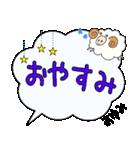 あゆみ専用ふきだし(個別スタンプ:26)