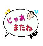 あゆみ専用ふきだし(個別スタンプ:27)