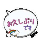 あゆみ専用ふきだし(個別スタンプ:28)