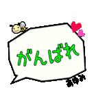 あゆみ専用ふきだし(個別スタンプ:30)