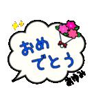 あゆみ専用ふきだし(個別スタンプ:31)