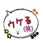 あゆみ専用ふきだし(個別スタンプ:32)