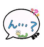 あゆみ専用ふきだし(個別スタンプ:34)