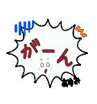 あゆみ専用ふきだし(個別スタンプ:36)