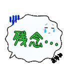 あゆみ専用ふきだし(個別スタンプ:37)