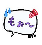 あゆみ専用ふきだし(個別スタンプ:40)