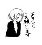 無難に白黒ガール(個別スタンプ:04)