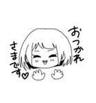 無難に白黒ガール(個別スタンプ:08)
