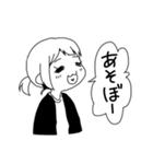 無難に白黒ガール(個別スタンプ:09)