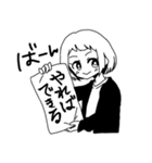 無難に白黒ガール(個別スタンプ:25)