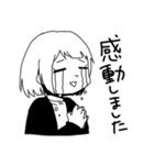 無難に白黒ガール(個別スタンプ:29)