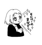 無難に白黒ガール(個別スタンプ:30)