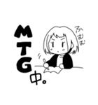 無難に白黒ガール(個別スタンプ:35)