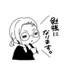 無難に白黒ガール(個別スタンプ:36)