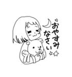 無難に白黒ガール(個別スタンプ:40)