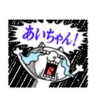 あいちゃんに送る★にゃんこ(個別スタンプ:22)