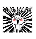 あいちゃんに送る★にゃんこ(個別スタンプ:36)