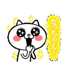 なっちゃんに送る★にゃんこ(個別スタンプ:06)