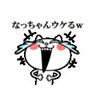 なっちゃんに送る★にゃんこ(個別スタンプ:13)