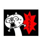 なっちゃんに送る★にゃんこ(個別スタンプ:19)