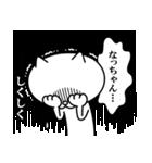 なっちゃんに送る★にゃんこ(個別スタンプ:27)