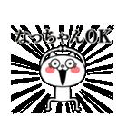 なっちゃんに送る★にゃんこ(個別スタンプ:36)