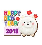 年末年始に使える★イヌのスタンプ★お正月(個別スタンプ:01)