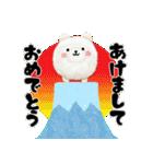 年末年始に使える★イヌのスタンプ★お正月(個別スタンプ:04)