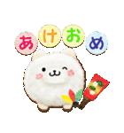 年末年始に使える★イヌのスタンプ★お正月(個別スタンプ:05)