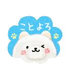 年末年始に使える★イヌのスタンプ★お正月(個別スタンプ:06)