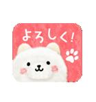 年末年始に使える★イヌのスタンプ★お正月(個別スタンプ:07)