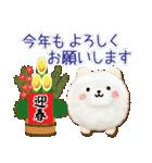 年末年始に使える★イヌのスタンプ★お正月(個別スタンプ:09)