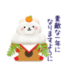 年末年始に使える★イヌのスタンプ★お正月(個別スタンプ:11)