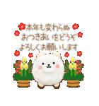 年末年始に使える★イヌのスタンプ★お正月(個別スタンプ:12)