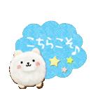 年末年始に使える★イヌのスタンプ★お正月(個別スタンプ:14)
