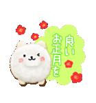 年末年始に使える★イヌのスタンプ★お正月(個別スタンプ:15)