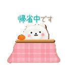 年末年始に使える★イヌのスタンプ★お正月(個別スタンプ:16)
